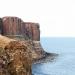 Kilt Rocks